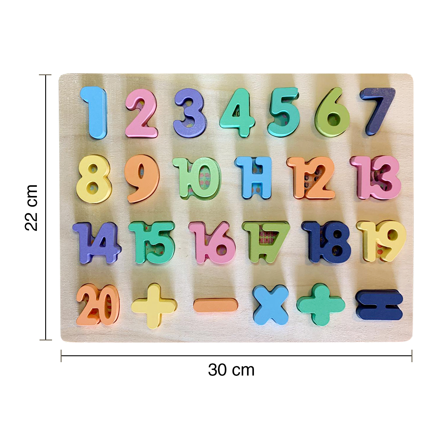 Wooden Raised Math Number 1-20 Puzzle